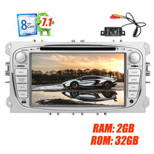 "EinCar Double Din Car DVD Player in Dash 7"" Head Unit Android 7.1 GPS Navigation Car Stereo octa core 2GB+32GB WIFI/USB/Mirror"
