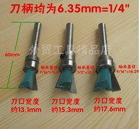 3pcs/set High Quality Industry Standard 6.35mm shank Dovetail Router Bit Cutter wood working W/ bearing