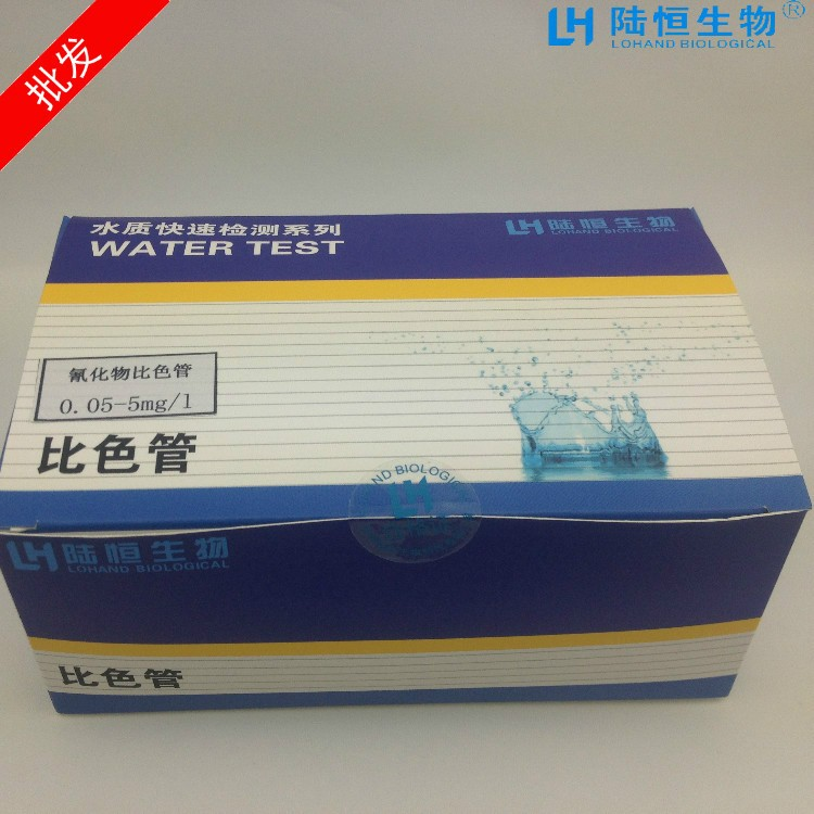 Cyanide Colorimetric Tube 0.05-5mg/l Cyanide Concentration Rapid Detection Kit For Cyanide Detection Reagent Paper