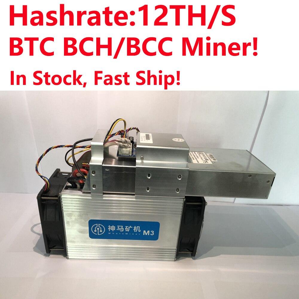 En Stock! Livraison gratuite! whatsminer M3-V2 12-13TH/S BTC/BCH/BCC Mineur 0.18 kw/E P5 alimentation inclus mieux que Antminer S9