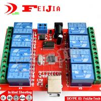 8 Channel 12V Relay Module Computer USB Control Switch Free Driver PC Intelligent Controller