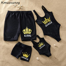 Family Swimwear 2019 Push-up Swimsuit Mother Daughter Men Shorts Beach Look Letter For Mom and C0412