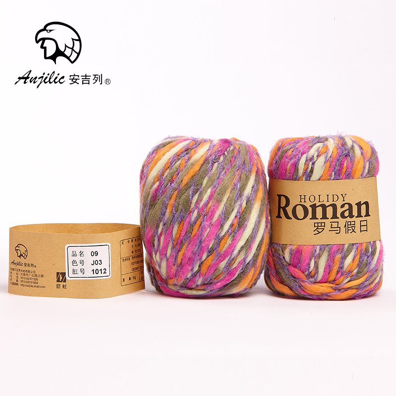 50g/Ball Acrylic wool Nylon Anti-Pilling Thick Yarn For Hand Knitting Crocheting Sweaters Shoes Hats