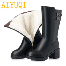 AIYUQI Women snow boots 2019 new genuine leather women boots, trend high-heeled big size thick wool winter shoes
