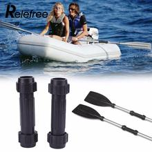 1pcs strong plastic paddle oars connector for alumnium paddle oar of PVC inflatable boat fishing boat kayak canoe