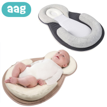 AAG Portable Baby Crib Nursery Travel Folding Newborn Bed Pure Cotton Infant Nest Cradle Cot 55*38 cm 30