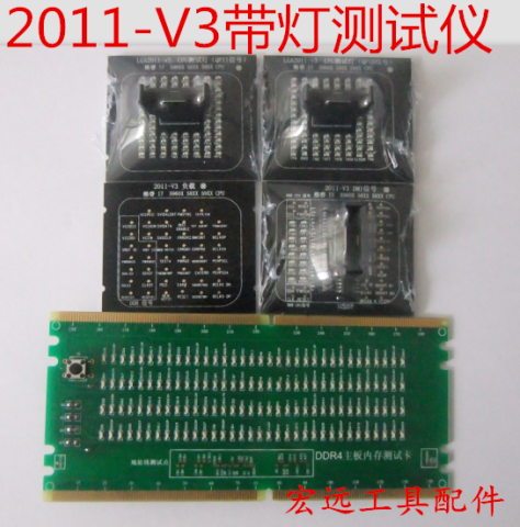 The latest LGA2011 V3 cpu tester three generation tester with light fixture