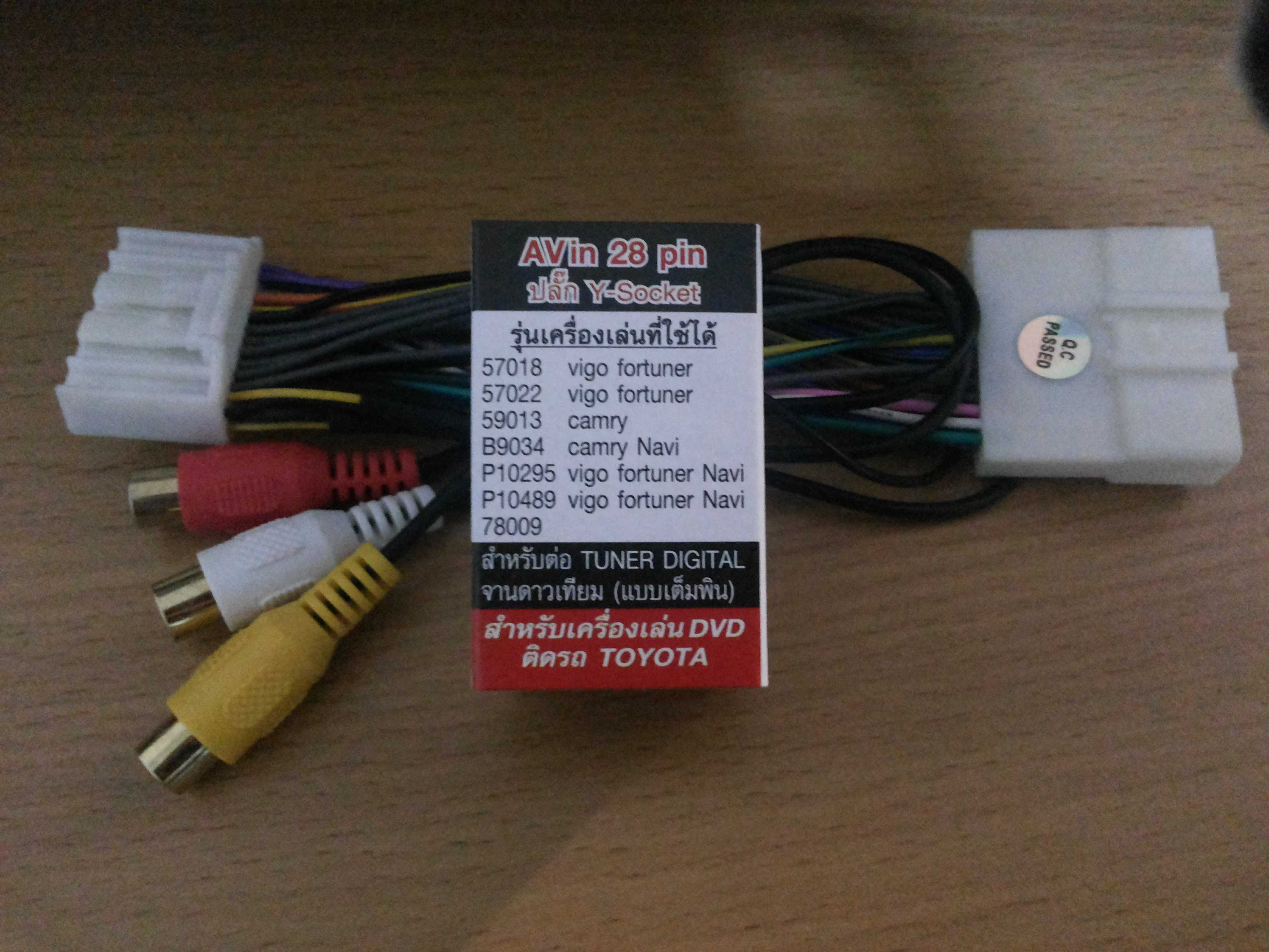 touch audio wiring y socket av in 28 pin av video audio cable for toyota touch 2 and  av in 28 pin av video audio cable
