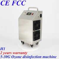 Pinuslongaeva H1 mobile 304 machine d'ozone de piscine d'acier inoxydable machine de désinfection de l'eau pour le traitement de l'air de l'eau