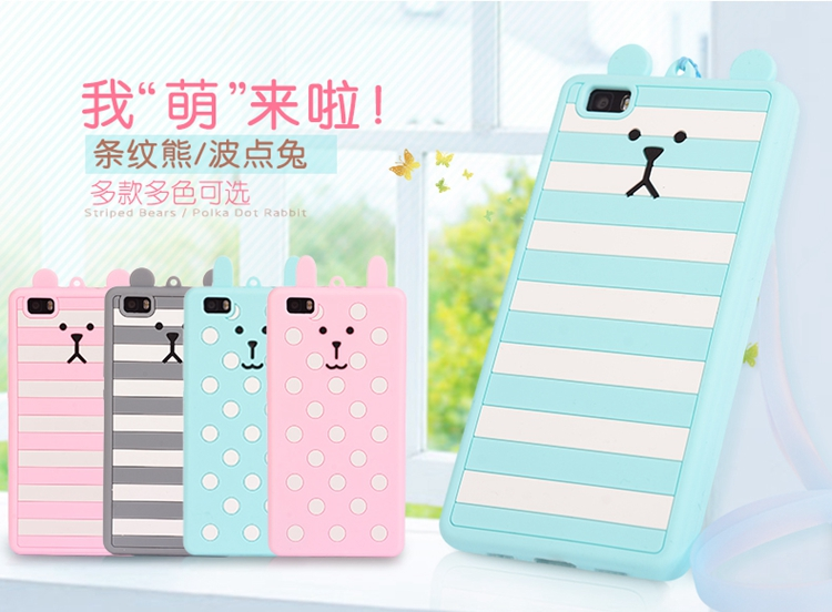 ... back cover case dla huawei p8 lite mobile phone case(China (Mainland