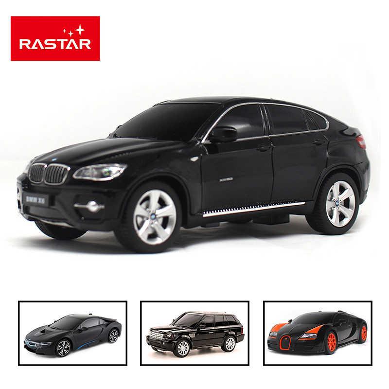 電気ミニ Rc カーリモートコントロールおもちゃの車のモデルのおもちゃ子供男の子ギフト子供車のおもちゃ 1:24 1:18 6888