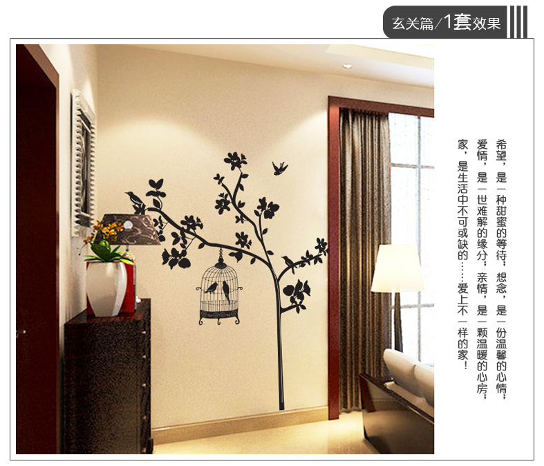 2015 Creative Simple style tree TV wall background  bedroom  living room Door stickers Glass Decal  Wall Stickers home decor