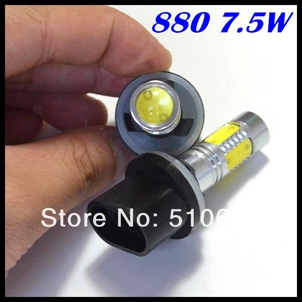 10 шт./лот 881 880 7,5 Вт Светодиодный фонарь с чистой объектива H1 H3 880 светодиодные лампы для автомобильных фар
