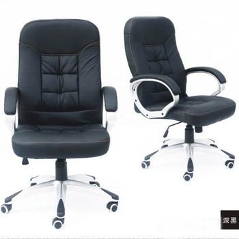Silla de oficina ejecutiva ergonómica Simple y moderna, silla ...