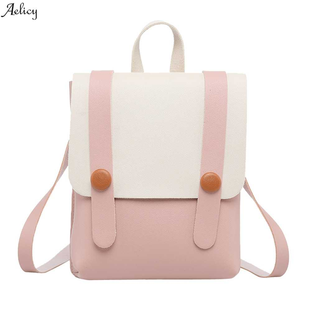 New Zipper Patchwork High Quality Mini Fashion Women Girl Hit Color Leather Student School Bag Backpack Shoulder Bag
