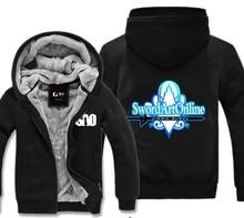 Sword Art Online Hoodie #5