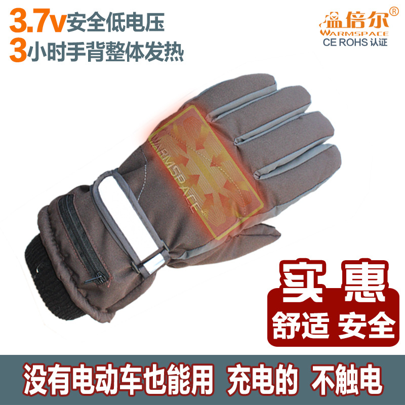 Motorcycle Winter Gloves 37V2000Mah Electric Heating -3095