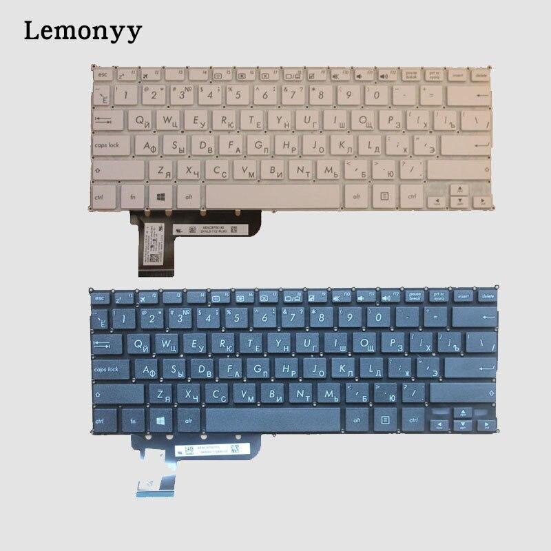 Teclado russa para ASUS Q200 Q200E S200E x202e S200 X201 X201E Branco/Preto RU teclado do laptop