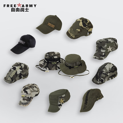 Free Army Brand Unisex Style Hat Camouflage Baseball Caps Mens Snapback Wide Brim Bucket Hats For Camping Fishing outdoor fishing mountaineering sun proof wide brim hat for men camouflage green