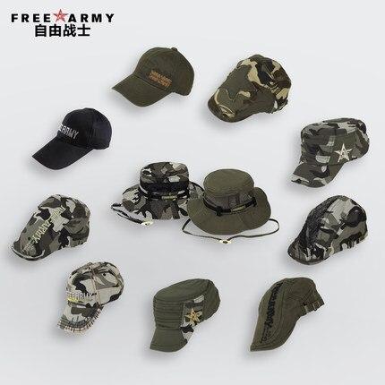 Prix pour Livraison armée marque unisexe style chapeau camouflage casquettes de baseball des hommes snapback large bord seau chapeaux pour camping pêche