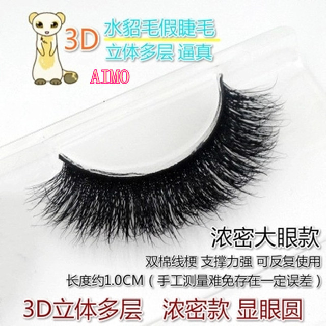 Big Lashes 3d Hand Made Super Thick False Eyelashes 100 Mink