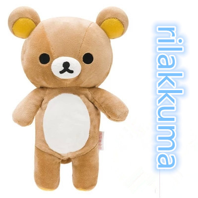 35cm Kawaii big brown japanese style rilakkuma plush toy teddy bear stuffed animal doll birthday gift free shipping stuffed animal 90 cm plush dolphin toy doll pink or blue colour great gift free shipping w166