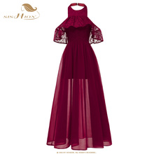 SISHION Sexy Long Dresses Halter Design Pink Wine Red Navy Blue Chiffon Night Evening Lace Party Dress VD0840