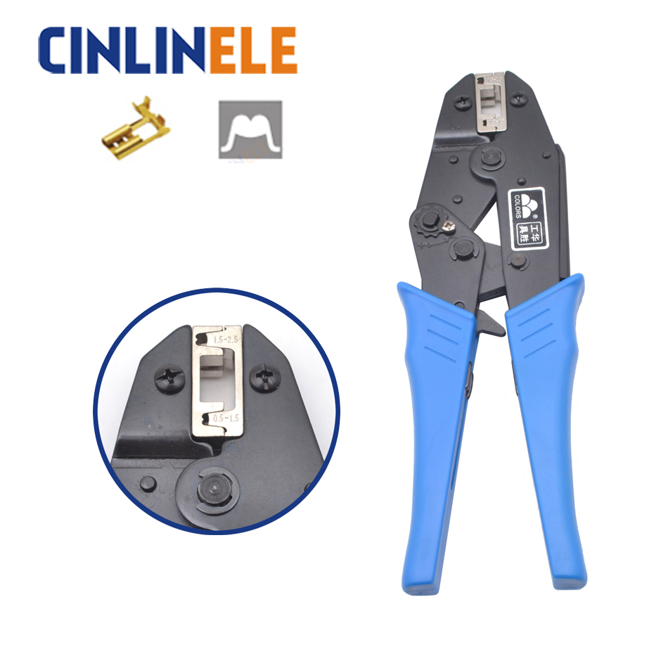 HS-056FL 0.5-1.5 1.5-2.5mm 20-13AWG Crimp Pliers Multi Hand Tools Uninsulated Flag Male Terminals Crimping alicate 9 Inch цена
