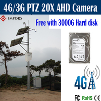 4G 3G WIFI Solar panels power PTZ 20X AHD Camera Free with 3000G hard disk