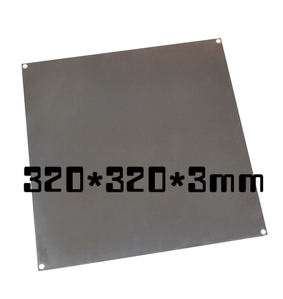Fast Free Ship 3D Printer large size hot bed aluminum heating print platform 320*320*3mm aluminium plate 3d printer accessory hot bed aluminum heating base board silver