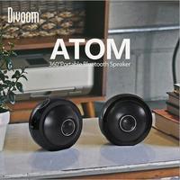 Divoom Atom беспроводной Bluetooth динамик открытый портативный сабвуфер динамик Мобильный Телефон Вызов аудио 30 Вт