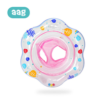 Baby Swimming Ring Inflatable Kids Floats Raft Swimming Float Tube Circle Seat Child Swim Pool Bathtub Accessories Swim Trainer 2019 relaxing baby circle float swimming ring for kids swim pool bathing accessories with gifts dropshipping