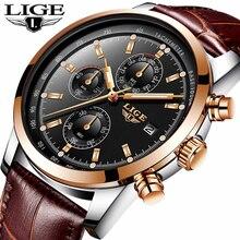 2018 LIGE Mens Watches Top Brand Luxury Leather Quartz Watch Men Military Sport