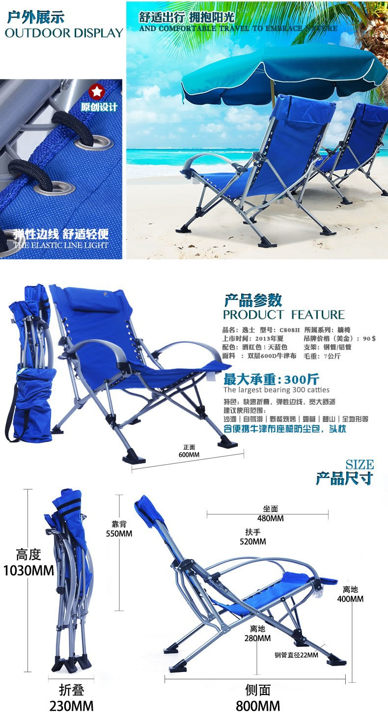 beach-chair-04