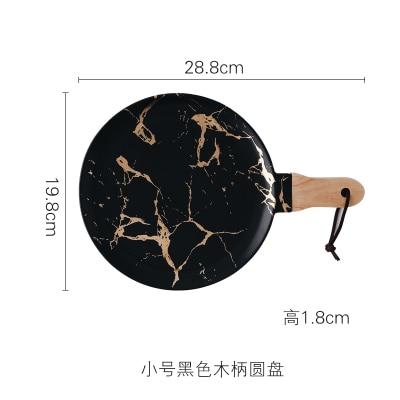 28.8cm Black Plate