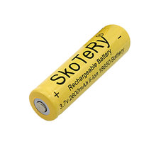 12X SKoTeRy 3.7V 18650 battery  2600mAh Li-ion Rechargeable Battery for Flashlight 3.7v rechargeable Yellow