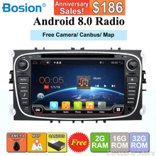 2 din Android 8,0 4 ядра автомобильный DVD плеер с gps-навигатором для Ford Focus Mondeo Galaxy с аудио Радио стерео Штатная бесплатная Canbus