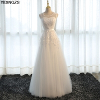YIDINGZS Appliques Bridesmaid Dresses Floor Length Tulle A Line Wedding Party Dress Under 50