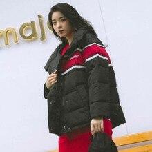 Harajuku Black Baseball Coats Women Parka 2018 Letter Stripe Lapel Fitness Fashion Streetwear White Hot Loose Warm Winter Coat