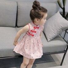 Детское милое платье с цветочным принтом для девочек винтажные платья Ципао в китайском стиле одежда для малышей