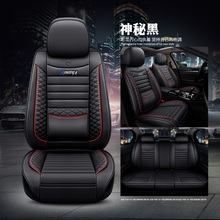 Brand New styling Luxury Leather 5 color  3D Car Seat Covers Front & Rear Complete Set for Four Season Universal 5 Seat Car