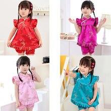 Комплект одежды для девочек детское платье Ципао с цветочным