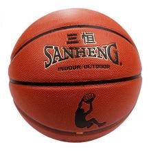 Hotsell Brand SANHENG Microfiber Outdoor Basketball Size7 SHB737