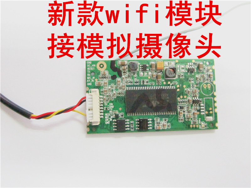 AV To WiFi Module  Wifi Mobile Camera Provides APP With Analog Signal/AV Camera