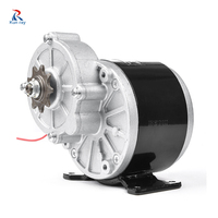 MY1016Z2 250W 24V 36V ,DC Gear Brushed Motor, E Bike Motor, Brush Motor Electric Tricycle, Electric Bicycle Motor EBIKE Parts