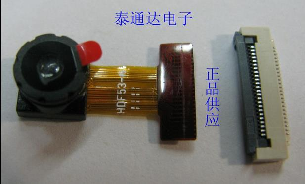 Free shipping OV9653 9653  1.3 million pixels camera module can replace OV9650 camera module with FPC connector