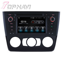 6.2inch Quad Core Android 5.1 Car Radio For BMW E81 1 Series  (2004 Onwards) Door Hatchback manual  air-conditioner+heated seat