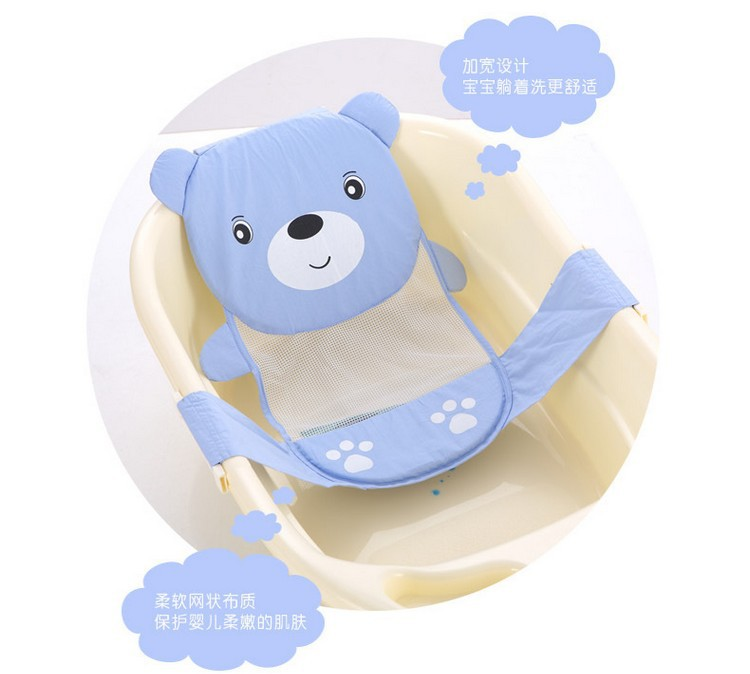 Baby Bath Seat Support Net Bathtub Sling Shower Mesh Bathing ...