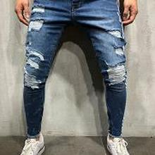 Buy light blue ripped jeans men and get free shipping on