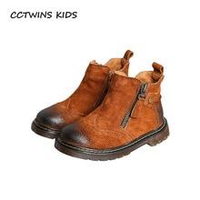 CCTWINS ENFANTS 2017 Hiver Garçon Brun Chaud Chaussures Enfants Mode Véritable Botte En Cuir En Bas Âge Marque Boot Bébé Fille CF1426